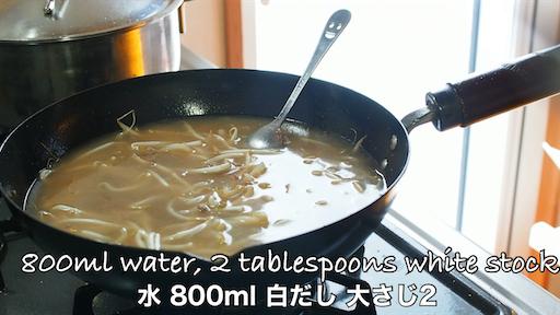 味噌ラーメンのスープを作る