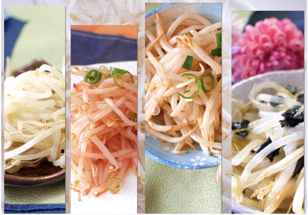 もやしの中華常備菜4選